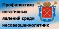 http://k-obr.spb.ru/page/632/