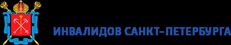 http://www.city4you.spb.ru/city4you/#